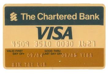 Retro VISA Credit Card